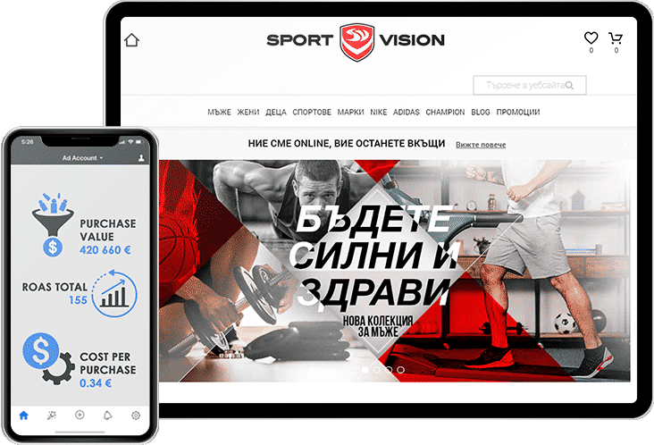 Sport Vision Project